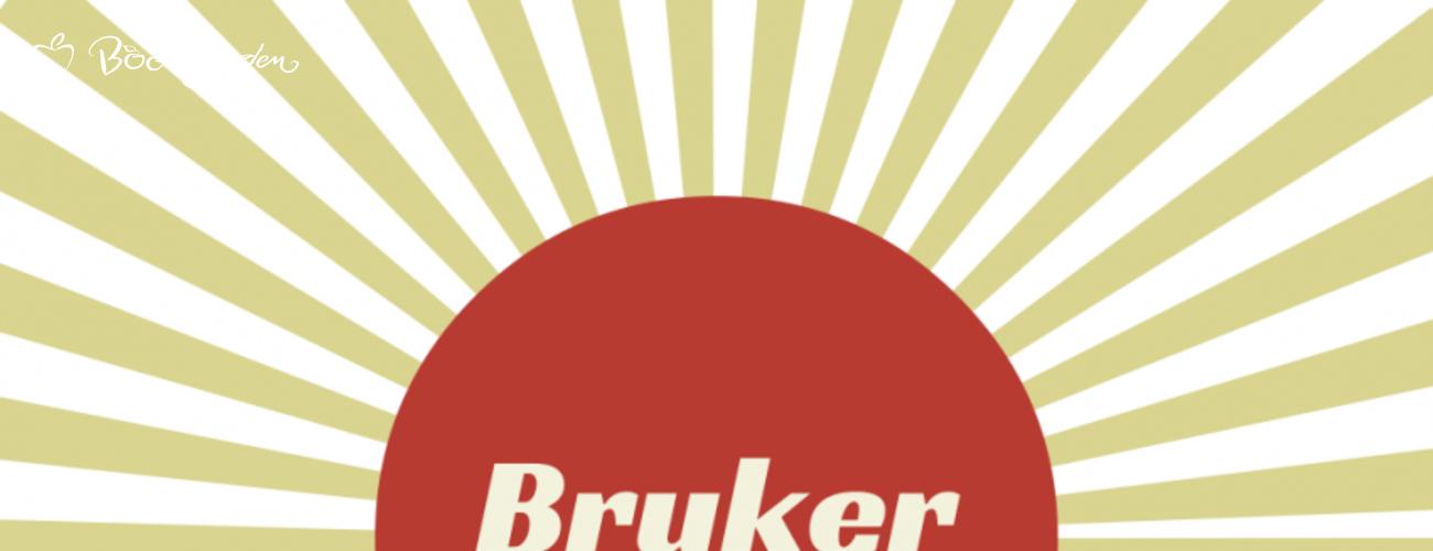Bruker Park